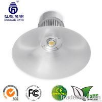 30W LED High Bay Light IP65(3 years warranty)