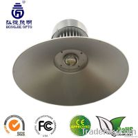 50W LED High Bay Light IP65(3 years warranty)