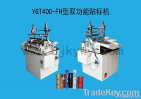 Hot Melt Glue Adhesive Paper Tube Composite Can Labeling Machine