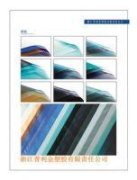 pvb film/PVB FILM/polyvinyl butyral pvb