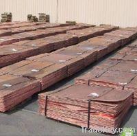 high quanitity copper ingot (factory)