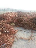 Hot sales best copper wire scrap 99.995%