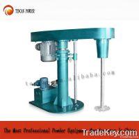 Disperser Machine
