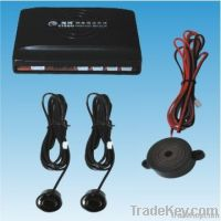 Shenzhen CISBO cheapest car parking sensor