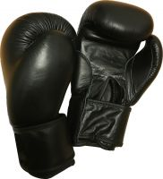 LEATHER BOXING GLOVES 8OZ - 16OZ