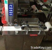 Cake Stamping Forming Machine