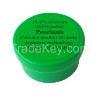 cellulitis treatment: 100% Chinese traditional herbal, very effective, Pl-ps ointment
