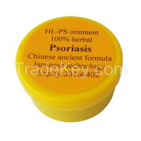 Hl-ps Ointment,100% Herbal for Active Stage of Psoriasis Vulgaris,no Any Hormone/steroid. Revolutionary Way in 2015