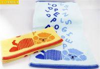 Superior Soft Babies Microfiber Towel 100  mboo bath towel