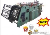HBJ-D AUTOMATIC THREE-DIMENSIONAL CARTON FORMING MACHINE