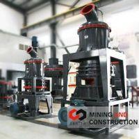 XZM milling machine, super fine mill