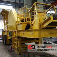 crusher machine,Mobile Crushing Plant