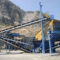 stone quarry crusher machines,granite quarry machine