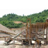 complete quarry plant