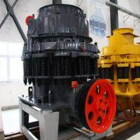New type mill