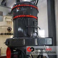 mining mill