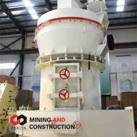 grinder mill, grinder equipment ,MTM Medium Speed Trapezium Mill