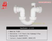 """Kims 1-1/2"""" Plastic Anti-Siphonage U- Trap (BSI Standard)"""