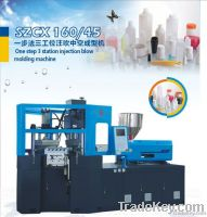 SZCX160/45 one step 3 station injection & blow molding machine