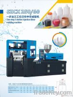 SZCX250/60 one step 3 station injection & blow molding machine