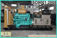 Military hand power diesel genset machine
