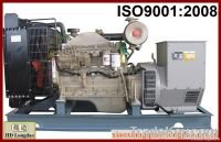 Low Price Of Industrial 125kva Generator Set Suppy