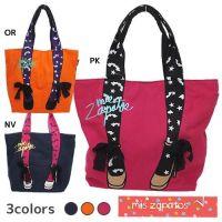 mis zapatos Tote Bag Ladies Handbag /Glitter pumps