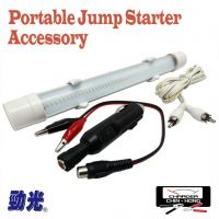 Portable Jump Starter Accessory