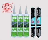butyl door and window caulk sealant wholesale