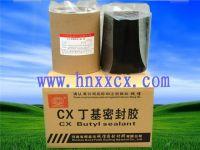insulating glass  butyl sealant supplier