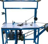 Sequin Trimming Machine