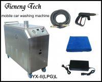 LPG mobile steam car washing machine
