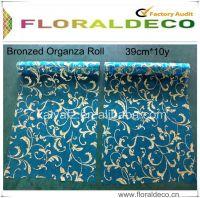 Bronzed Organza Roll