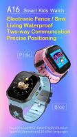 high quality children waterproof SIM card gps smart kid watch reloj gps kids smartwatch