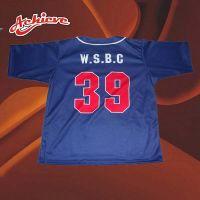 Promotional performance custom baseball jersey