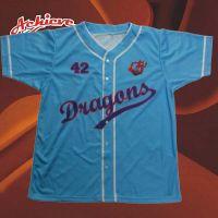 Wholesale high quality baseball uniform