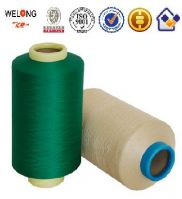 DTY DRAW TEXTURED YARN POLYESTER DOPE DYED COLORED 150D/144F