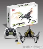 6 Axis With Gyro Scope R/C UFO (high/ low speed)