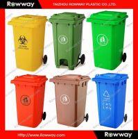 240L plastic dustbin