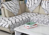 Quilted Sofa Cover