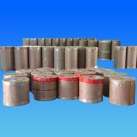 500/980/1280mm BOPP Jumbo Roll