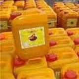 Refined Palm Oil 100% Pure