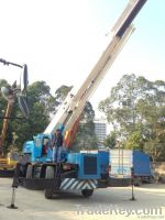 Used Cranes Kato KR25H-IIIL