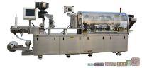 Blister Packaging  Machine DPP260Ki (2)