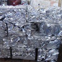 Pure Aluminum tense scrap and aluminum UBC Scrap cans /Aluminum Wire Scrap 99%