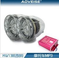 transparent Motorcycles Motorcycle MP3 Audio three lights KW138-transparent