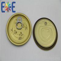 300# 73mm tuna fish can lid supplier