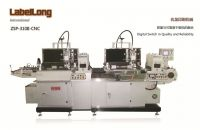 New Model Silk Screen Printing Machine