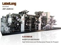 Hot Sell Label Printing Machine