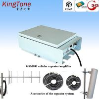 2W Output Mobile Phone Signal Repeater 850MHz